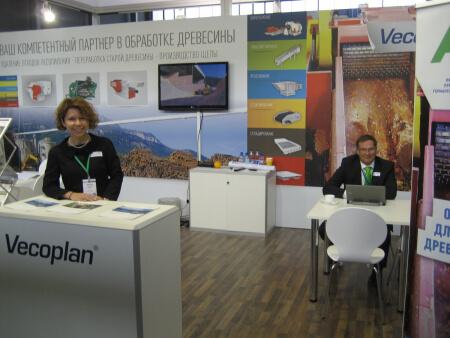 Альянс Форест  и  Vecoplan AG
